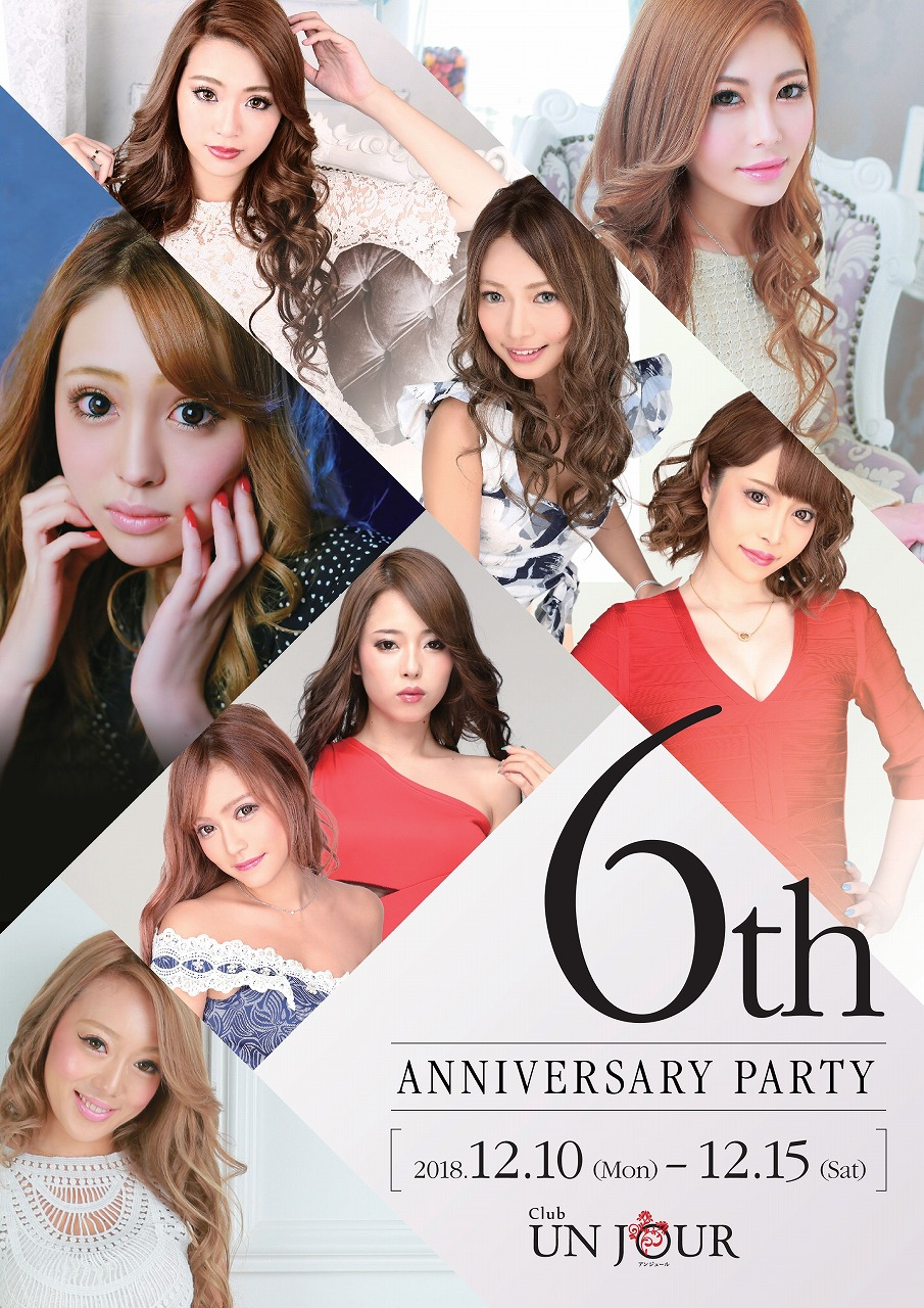 UNJOUR 6th ANNIVERSARY PARTY